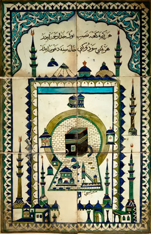 Mecca tile from Louvre